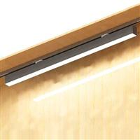 600 Track led linear compact and streamlined LED luminaire